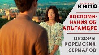 """Хён Бин в сериале """"Воспоминания об Альгамбре"""""""