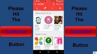 How to earn mobile balance from mCent in hindi