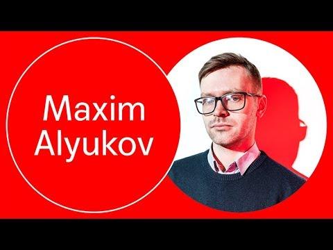Максим Алюков | О студентах, онлайн-образовании и дуальном мышлении