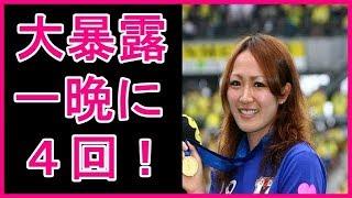 丸山桂里奈の元カレが大物俳優!性欲強すぎでヤバイw チャンネル登録は...