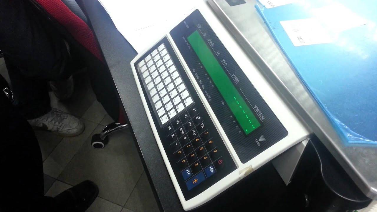 Configuration Scale SM-100 Part 1