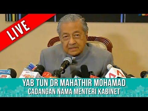 Sidang Media Khas Perdana Menteri YAB Tun Dr. Mahathir Mohamad