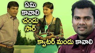 Chammak Chandra Auto Ram Prasad Non-Stop Comedy Scenes - Latest Telugu Comedy Scenes