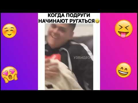 ЛУЧШИЕ ПРИКОЛЫ 2020 Февраль ржака угар ПРИКОЛЮХА