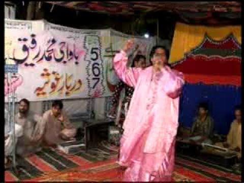 Download Haji Boota Lohar off Samundri // Latest Gouspak peer Kalam 2021 // Yari Jinay Vi Miran Day Nal Lai