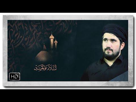 Baqir Mensuri | حاج محمدباقر منصوری | Ashura 2012 |  Lay-lay Ebelfez. [www.ya-ali.ws] HD