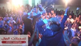 محمد العراني ويزن حمدان العريس عودة سمارة  استقبال العريس- سيريس مع تسجيلات الرمال 2017