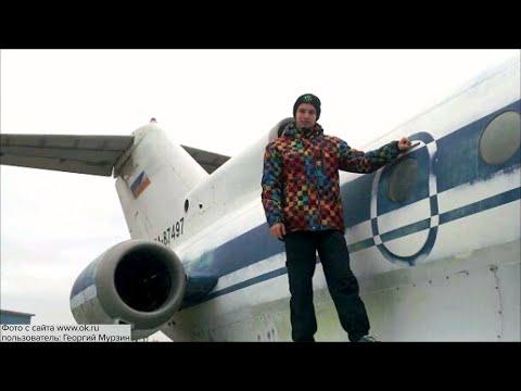 Россияне благодарят летчиков