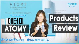 What is Atomy? [Part 2] ATOMY …