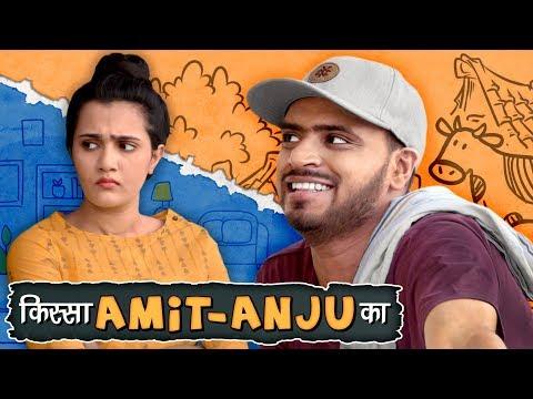 Kissa Amit - Anju Ka ( Amit Bhadana )