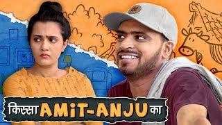 Gambar cover Kissa Amit - Anju Ka ( Amit Bhadana )