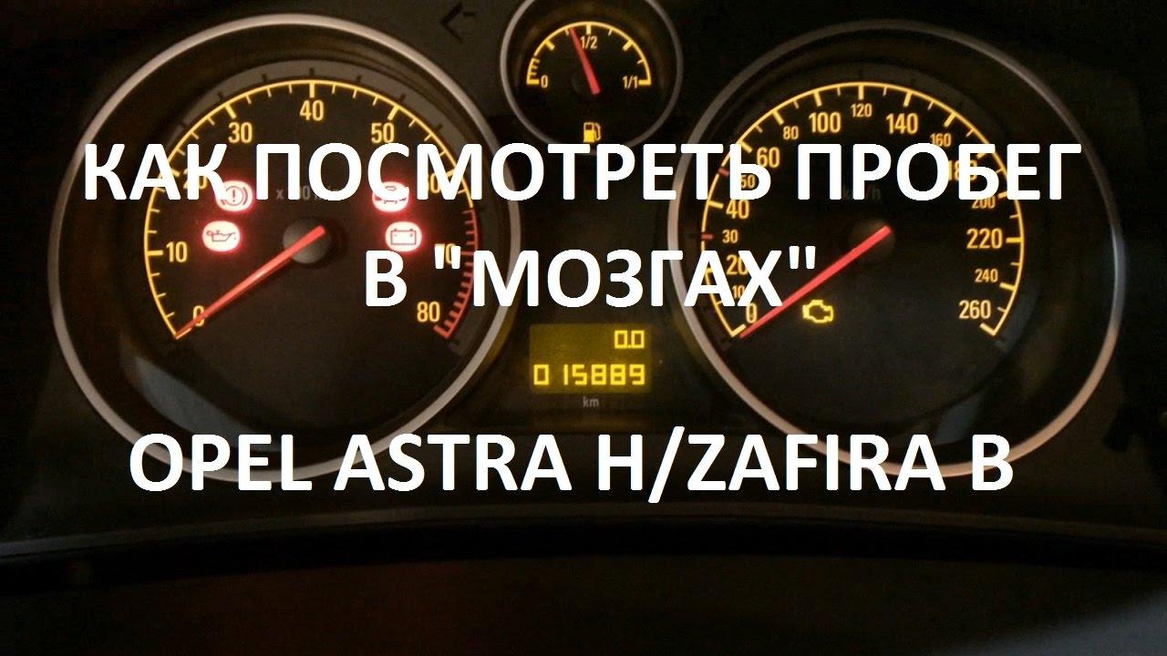 Большой выбор opel с пробегом ✓ полная предпродажная подготовка ✓ химчистка. Гарантия автосалона 1 год — б/у автомобили опель, москва. Автомобиль с пробегом марки opel можно приобрести как за наличный расчет, так и в кредит или рассрочку. Автосалон. Opel astra gtc 1. 4 at. 2013 г. В.