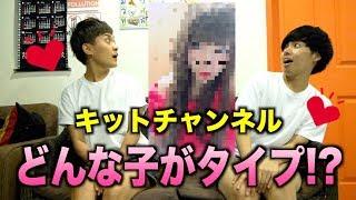 【元女子】2人の赤裸々恋愛話!!