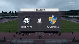 FIFA 20 | Seongnam FC vs Ulsan Hyundai - South Korea K League 1 | 23/08/2020 | 1080p 60FPS
