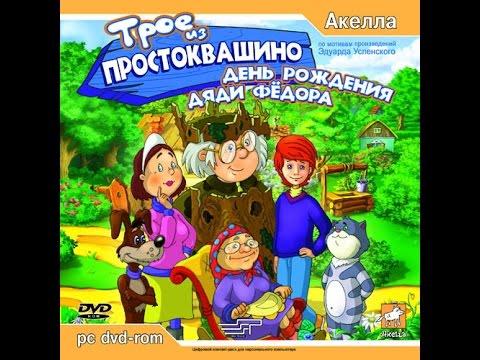 Скачать русские мультфильмы через торрент