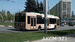 МОЙ ГОМЕЛЬ              Тот самый троллейбус