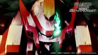 PS4「フルメタル・パニック! 戦うフー・デアーズ・ウィンズ」第2弾PV