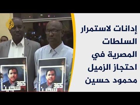 الفدرالية الأفريقية للصحفيين تدعو لوقف استهداف الإعلاميين  - نشر قبل 22 دقيقة