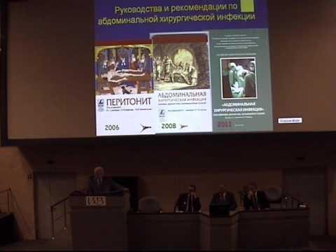 Видео заседания Московского отделения РОХ от 26 ноября 2015