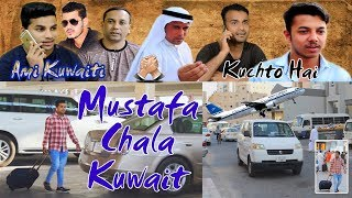 Mustafai Chala Kuwait part 1 Hindi Arabi Urdu Kuchtohai