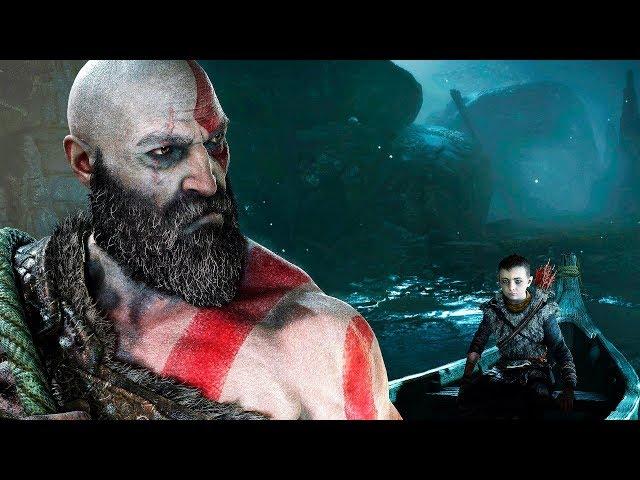 God of War (2018) (видео)