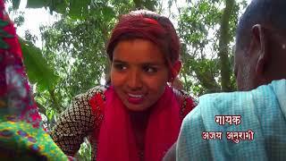 Chat Mangni Pat Bivah