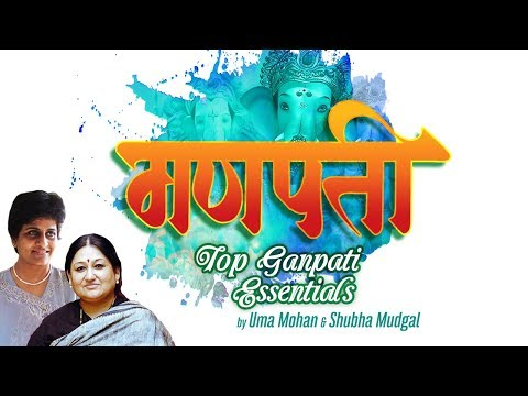 Top Ganapati Essentials |  Shubha Mudgal | Uma Mohan | Audio Jukebox | Times Music Spiritual
