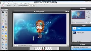 Видео Урок по онлайн фотошопу)))