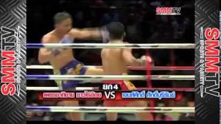 เพชรชาติชาย vs เจมส์ศักดิ์ / Petchchartchai vs Jamesak | 18 Oct 2013