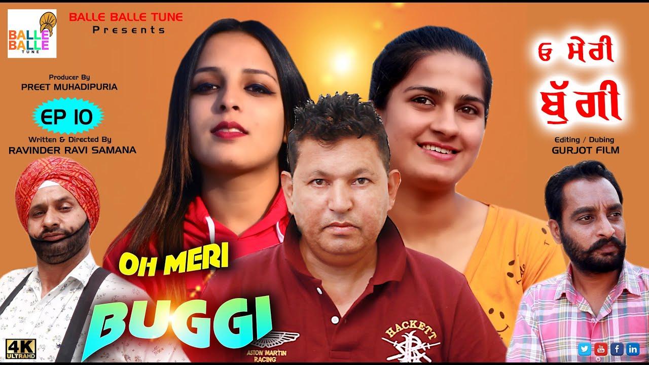 O Meri Buggi Episode 10   Punjabi Web Series 2021   Punjabi Funny Video   Punjabi Comedy Movies