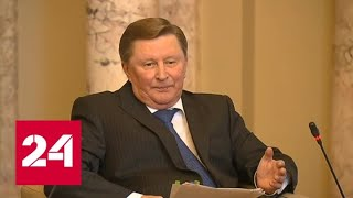 Политизация истории: в Москве обсуждают стратегию СССР по предотвращению Второй мировой - Россия 24