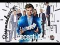 """""""Serie Deception o El Ilucionista """" 🎥/RECOMENDACIÓN  ~you lol"""