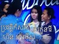 Download l dol cambodain/ Season 2 / ហ៊ុន ម៉ាលីស / ផ្គលាន់ប៉ៃលិន  pet jea piros nas kom shot nas MP3 song and Music Video