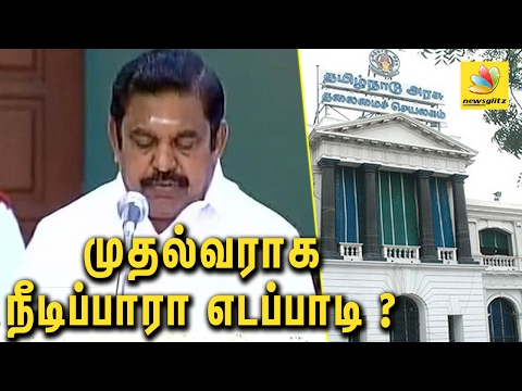 Edapadi Palanisamy takes oath as 13th Chief Minister of Tamil Nadu