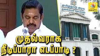 Edapadi Palanisamy takes oath as 13th Chief Minister of Tamil Nadu