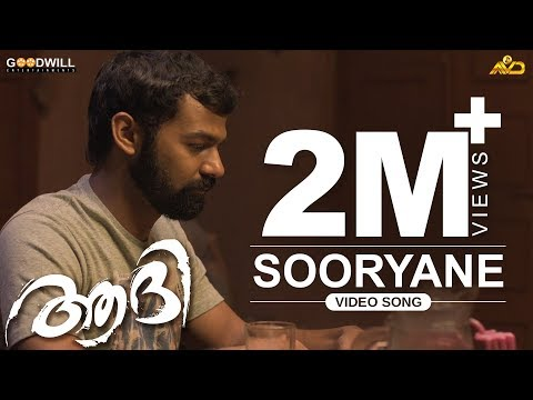 Aadhi Official Video Song | Sooryane | Pranav Mohanlal | Jeethu Joseph | Anil Johnson