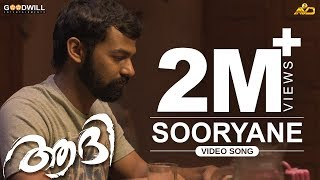 Aadhi Official Song | Sooryane | Pranav Mohanlal | Jeethu Joseph | Anil Johnson