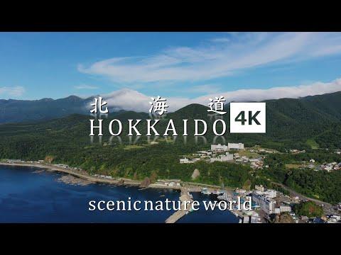 北海道の大自然