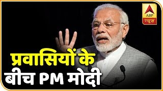 85% Money Would Have Vanished If Congress System Was Not Changed, Claims PM Modi | ABP News