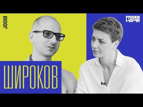 Илья Широков бросил вызов Amazon и создал Joom с оборотом $1 млрд
