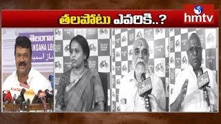 TDP Leaders Slams TRS Leader Talasani Srinivas Yadav | Telugu News | hmtv