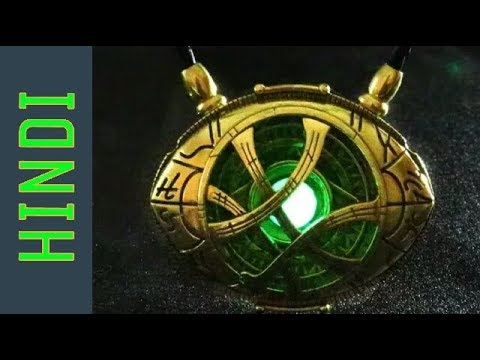 Surprising Role of TIME STONE in Infinity War | Explained in Hindi | BlueIceBear