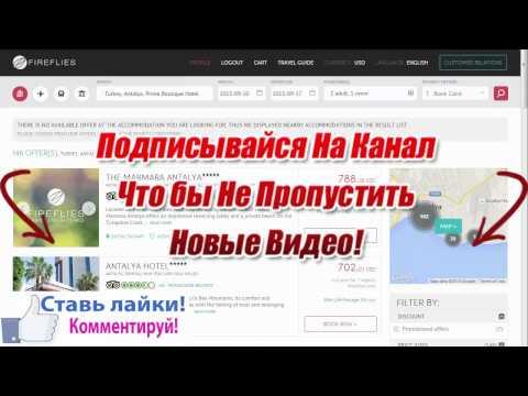 Европа Плюс Онлайн Радио