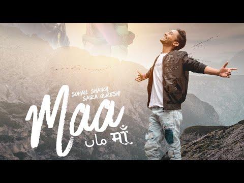 MAA TU HI DUNIYA MERI | SOHAIL | SAIRA QURESHI | NAVED | ALI-FAISHAL|