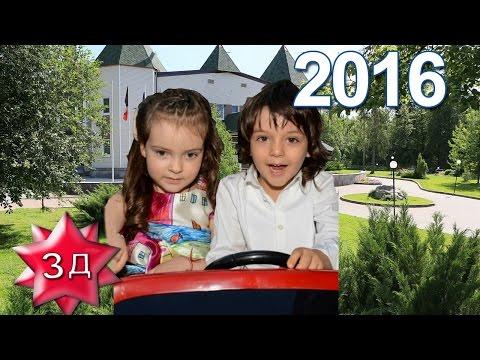 2016 год - ДЕТИ ФИЛИППА КИРКОРОВА: день рождения сына Филиппа   Мартина!