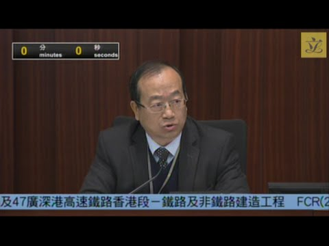 First Finance Committee meeting (2016/02/27)