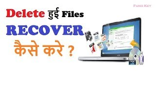 How to Recover Deleted Files in Windows Easy Tutorial