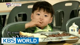 Triplets' House - Military snack (Ep.102   2015.11.08)