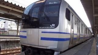 【JR東日本】E217 内房線 姉ヶ崎駅で撮影
