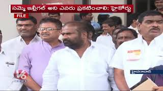 Ashwathama Reddy : RTC JAC Leader Hunger Strike Postponed | V6 Telugu News